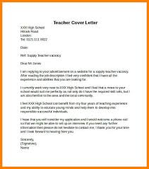 7 teaching cover letter example g unitrecors