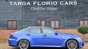 2017 lexus isf white lexus is f 5 0 v8 automatic in ultra blue with white leather youtube