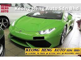 lamborghini huracan price search 35 lamborghini huracan cars for sale in malaysia carlist my