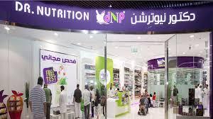 dr nutrition
