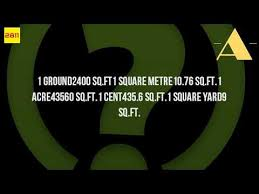 how many square feet is one cent youtube
