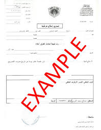 sample writing evaluation report format