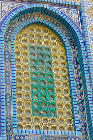 windows with decorated tiles picture dome of the rock jerusalem