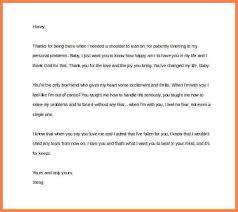 8 letter your boyfriend sales intro letter