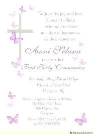 catholic wedding invitation religious wedding invitation wording dreaded catholic wedding