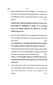 du important questions of political science history english c du ma history ii sem previous year question paper