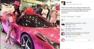 pink chrome ferrari wow this malaysian socialite got a pink ferrari for her birthday