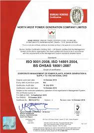 bureau veritas mumbai office iso certificate nwpgcl