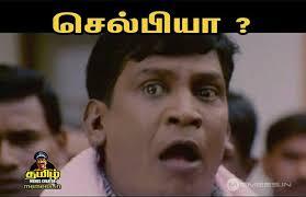 Photo Comment Memes - tamil comment memes memes pics 2018