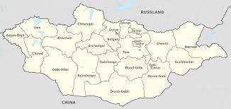 Mongolia Map File Mongolia Administrative Divisions De Monochrome Svg