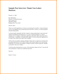 examples of business thank you letters the letter sample