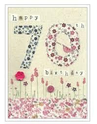 70th Birthday Cards 70th Birthday Cards Cinnamon Aitch Age Birthday Cards
