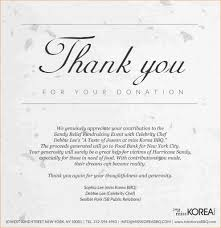 charity donation letter thank you thank you letters first send out a donation letter thank you related for 12 thank you for your donation letter