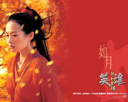 Ying Long Bad Neustadt Hero Dvd Blu Ray Oder Vod Leihen Videobuster De
