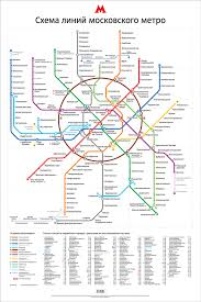 Moscow Map Moscow Metro Map