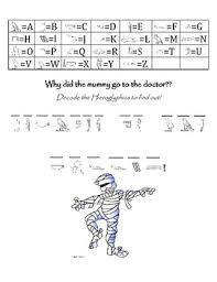 ideas collection egypt printable worksheets in sheets austsecure com