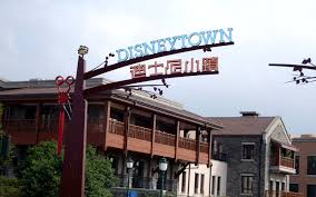 26 never before seen photos of shanghai disney travel leisure