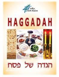 passover haggadah vbs passover haggadah valley beth shalom