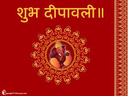diwali cards diwali cards