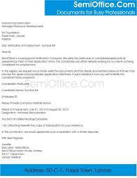 employment verification letter template doliquid