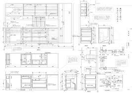 珠玉のディテール満載 住宅設計詳細図集 9784274218811 amazon com