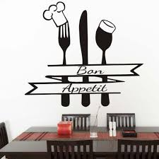 online get cheap chef quotes wall stickers aliexpress com great decoration for home kitchen french bon appetit quotes wall stickers living room kitchen vinyl cutlery