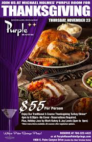 join us for thanksgiving dinner at the purple room in palm springs