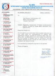 resume templates word accountant general kerala pensioners portal we re bsnl pensioners
