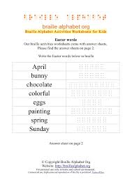 braille alphabet chart for kids pdf u0027s flash cards worksheets
