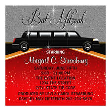 personalized hollywood theme bat mitzvah invitations