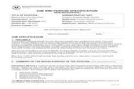 administrative clerk resume entry level records clerk