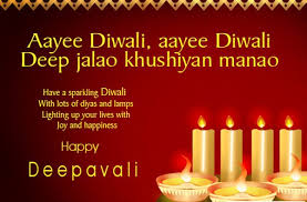 diwali cards happy diwali greetings cards wishes wallpapers
