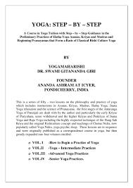 yoga step by step by dr swami gitananda giri
