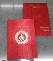 Marriage Invitation Cards In Bangalore Kannan Paper Mart Wedding Invitation Card In Bangalore Weddingz