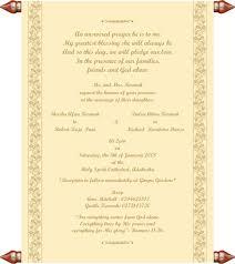 indian wedding prayer indian wedding cards