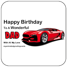 dad archives my animated greeting cards