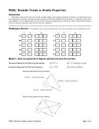 periodic trends in this exercise the concepts of atomic radius