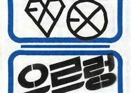 exo xoxo lirik exo growl 으르렁 lirik english ind translate planet