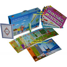 islamic audio books for children dar us salam publications