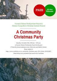2014 christmas party u2014 cpc
