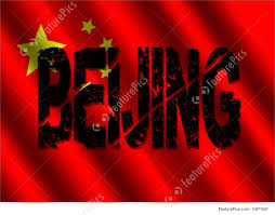 Image Chinese Flag Illustration Of Grunge Beijing Text With Flag