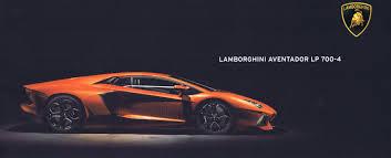 2013 Lamborghini Aventador - 2013 lamborghini aventador brochure