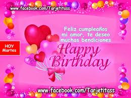 imagenes de feliz cumpleaños amor animadas increíble frases de feliz cumpleaños para mi amor