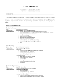 Resume Objective For Barista Extraordinary Resume For Barista No Experience About 100 Barista