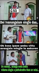 Cupid Meme - best remo cupid tamil memes and trolls wallpaper site wallpaper site