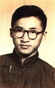 Li Ao