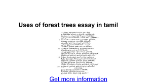 forest trees essay tamil google docs
