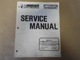 1994 mercury mariner 6 8 9 9 10 15 service manual 90 827242 oem