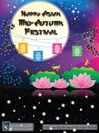 moon festival decorations home asian mid autumn festival research guides at western