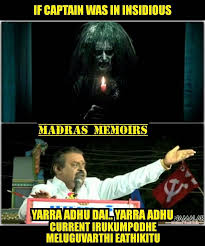 Funny Meme Images - vijayakanth funny meme collection part 2 tamil meme collections